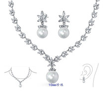 925 Sterling Silver With CZ Earring Necklace Jewelry SET536